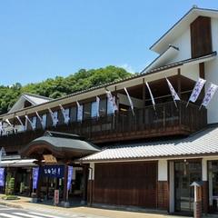 WiFi無料!竹田の繁華街の好立地! カード決済可!素泊り。ダイキン空気清浄機付き!シングル。