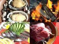 【土佐の4大食コラボ】◆清水サバ、鰹たたき、アワビ、四万十ポーク◆みさき会席プラン