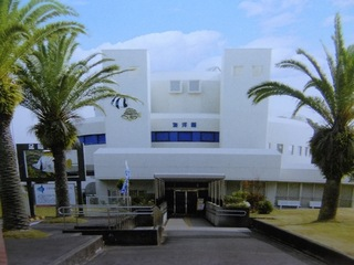 【海の秘境】竜串発/『足摺海洋館・入館』プラン