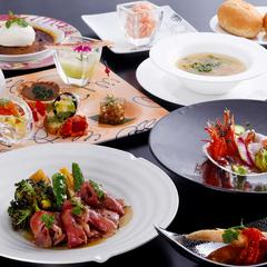 【レストラン海菜美】淡路牛と旬の海幸を愉しむ特選フレンチコース&朝食バイキング
