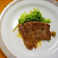【2食付】料理自慢&アットホームな宿で志賀高原の自然を満喫