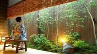 【ひとり旅】応援企画!お日にち&室数限定の特別価格♪ゆったり温泉を愉しむ方にオススメ☆