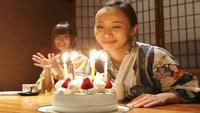 【記念旅】大切な記念日をちょっぴり贅沢に過ごす。 ケーキ&スパークリングワインで記念日を祝う☆