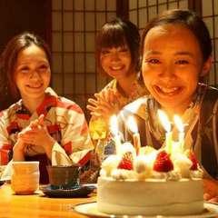 【記念旅】大切な記念日をちょっぴり贅沢に過ごす。。 ケーキ&スパークリングワインで記念日を祝う☆