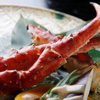 【美味旬旅】【タラバor毛蟹】選べるグルメプラン