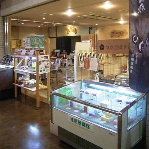 天然温泉 癒しの宿 ヒルホテル サンピア伊賀 関連画像 3枚目 楽天トラベル提供