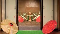 お日にち限定【お部屋おまかせ価格】お肌しっとり亀川温泉と地産地消の健康朝食付きプラン<朝食付き>