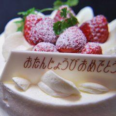 おんせん県【記念日編】記念日プラン「ミニグルメ会席」+ケーキ+ワインで乾杯!