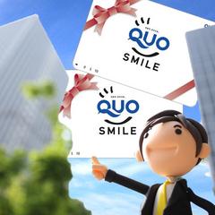 出張応援【1000円分】QUOカード付プラン♪朝食付