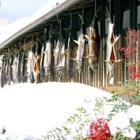 【秋限定】〜旬の味覚〜村上伝統の鮭料理に舌鼓♪瀬波温泉で癒しの旅<2食付>