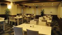 【当ホテルグループ店 】隣接レストラン◆毬姫牛をステーキで堪能<フリードリンク付(60分>/朝食付