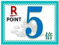 ☆ポイントざくざく☆楽天ポイント5倍プラン♪JR植田駅より徒歩3分!駐車場無料☆彡