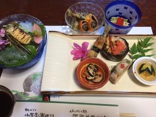 ★さき楽45・ポイント6倍★ 1泊2食 山里会席料理 【松】プラン (事前カード決済のみ)
