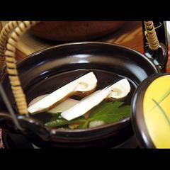 ◆秋限定◆≪鳳来牛×旬の松茸≫旬の味覚と地元の素材を楽しむ-贅沢会席-