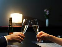 【カップルプラン】大切な人とくつろぎのひと時を♪スパークリングワインなど特典付き