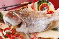 【鯛の塩焼き&ホールケーキ付き】ご家族のお祝い旅行にオススメ!お祝いプラン♪
