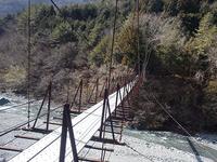 新緑のつり橋めぐりプラン