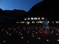 【ファミリー】森のクリスマスプラン