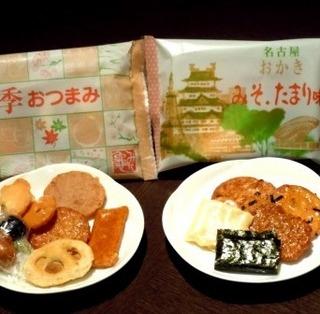 【50歳以上限定】☆バイキング朝食無料プラン☆お土産付き♪