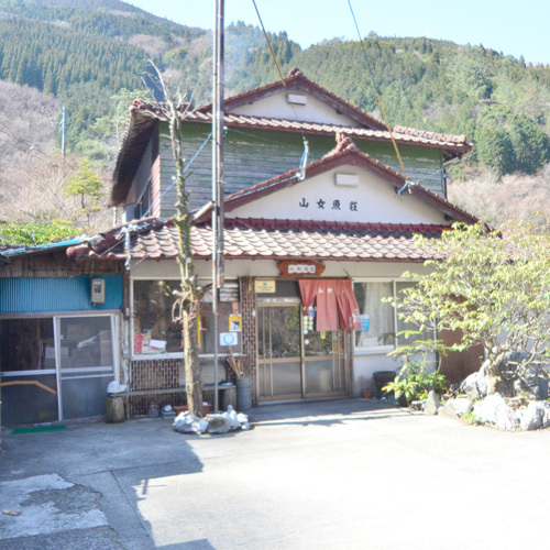 民宿 山女魚荘 関連画像 2枚目 楽天トラベル提供