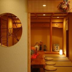 【伊勢エビorアワビを選ぶスタンダードプラン】お好きな素材をチョイス・・・≪貸切風呂&朝夕お部屋食≫