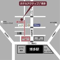 ウェルカムプラン【和洋朝食サービス】人工温泉大浴場!