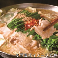 GoTo35%割引なら超お得!夕食は地元で人気の『ながまさ』もつ鍋Aコース+ホテルの和洋朝食付!