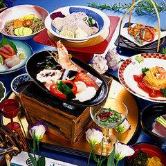 海鮮宝楽焼き付★夕月御膳★温泉でお腹も心も満足♪