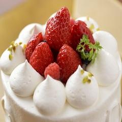 【記念日に最適】ホールケーキとシャンパンで特別な日をお祝い♪