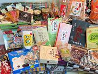 【いぶすき倍返しキャンペーン】指宿市内で使える商品券&選べる鹿児島のお土産!ご朝食付きプラン