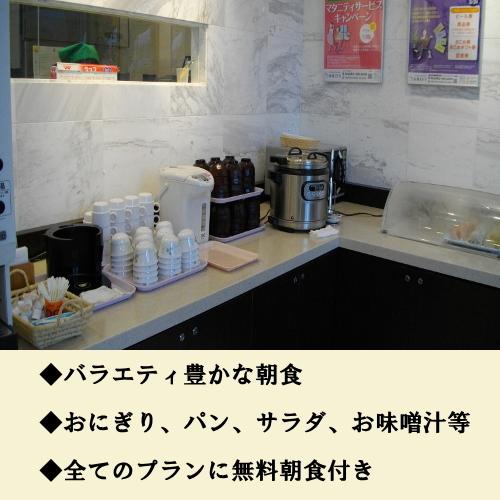 東横イン横浜線淵野辺駅南口 image