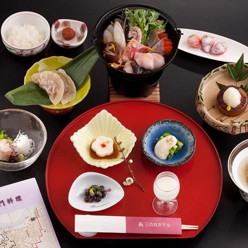 【水戸藩400年の輝き】黄門料理プラン