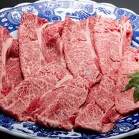 【肉宝・平井牛をすき焼きで】肉の宝といわれる平井牛を贅沢にすき焼きで堪能♪「平井牛すき焼きプラン」