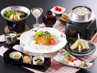 【春夏旅セール】【温泉改装工事中】カジュアルに会席料理を味わう『風会席』1泊2食
