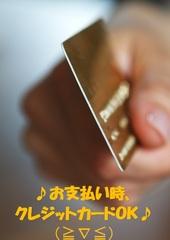 ★クレジット決済OK★おまかせプラン(数量限定)喫煙♪素泊まり★現地クレジット決済OK★