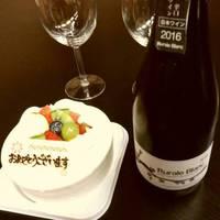 【アニバーサリープラン】大切な記念日をあさひ荘で過ごしませんか♪夕食時に特典付き【1泊2食】