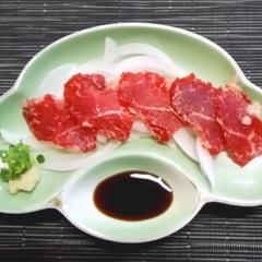 地元の旬の味覚を使った会席料理にさらにもう一品!!熊本県名物『馬刺し』付きプラン♪【1泊2食】