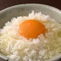 【1泊2食付】週40食限定!こだわりの「卵かけご飯」で贅沢な朝食◆夕食は地元食材満喫会席/お部屋食
