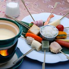 話題とろ〜り沸騰中!温泉水×チーズde古湯フォンデュプラン◆〆は濃厚リゾットをどうぞ!/お部屋食