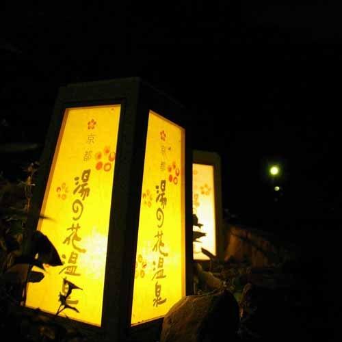 湯の花温泉 有楽荘 関連画像 1枚目 楽天トラベル提供