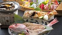 季節の美味を少しずつ★量控えめのあさひやプライド 2食付【夕食お部屋食または個室食】旬魚食通少量贅沢