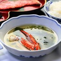【朝食付】夕食は自由に!天然温泉 幸慶の湯&この土地ならではの和朝食で元気に出発!