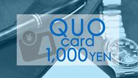 【QUOカード1,000円付‐素泊まり】ビジネス利用やお買い物に。<主要駅からのアクセスも良好!>
