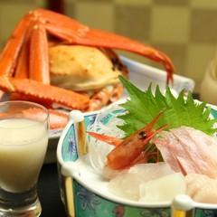 【直前割】氷見の朝取れ きときと海の幸のスタンダードプランを お日にち限定!1000円引きでご提供♪