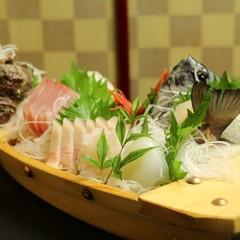 【お料理 グレードアップ】ちょっぴり贅沢に♪旬の朝取れ魚を豪華に!舟盛り プラン