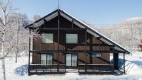 <スキーシーズン>【2020-21冬/2連泊】コテージを貸切!室料のみのスタンダードプラン<素泊り>
