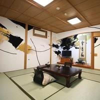 部屋一面をアートに♪リニューアルしたお部屋で御寛ぎ下さい。<GoToトラベルキャンペーン>対象プラン