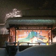 冬のカップルプラン♪暖か炬燵でのんびり、まったり(^−^)