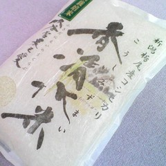 地酒チョイスプラン!米と地酒と四季を彩る花舞台♪新潟の地酒を各種取り揃えております(^^)