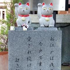 【直前割】【女子旅応援♪人気のパワースポット!】今戸神社参拝プラン♪♪